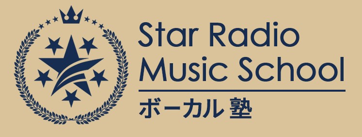 Star Radio Music School ボーカル塾